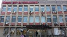 СЛЕД АРЕСТИТЕ: Никой не иска да оглави болницата в Раднево, върви към закриване