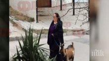 Жена с коза обра точките във Варна