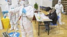 Броят на жертвите на коронавируса в Китай достигна 2 744 души