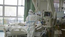 Мъж във Велинград със съмнения за коронавирус