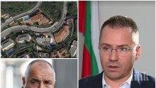 """Джамбазки за фейка """"Къща в Барселона"""": Знам как действат фалшивите новини - повтарят се, докато някой не повярва"""