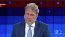 """Министър Банов назначи подробно обследване на сградите в района на площад """"Тройката"""" в Бургас"""