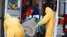 ШОК! Шеста жертва на коронавируса в Италия