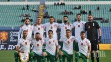 """""""Трикольорите"""" ни с поражение от Беларус"""