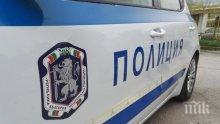 Арестуваха двама с наркотици в София