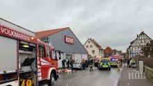 Нападението над карнавалното шествие в Германия е било умишлено