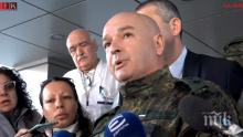 ИЗВЪНРЕДНО В ПИК TV: Ген. Мутафчийски: Нямаме данни за болни от коронавирус на този етап, взели сме необходимите мерки (ВИДЕО/ОБНОВЕНА)