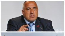 """ИЗВЪНРЕДНО В ПИК TV: Борисов праща правителствения """"Еърбъс"""" за деца от Каварна, блокирани край Милано (ВИДЕО/ОБНОВЕНА)"""