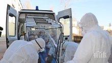 ЕС призовава за координиран европейски отговор на коронавируса