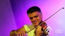 Васко Василев с нов фламенко тур в шест града