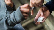 Тикнаха в ареста млада жена от Монтана - сгащиха я с много наркотици