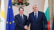 ПЪРВО В ПИК: Премиерът Бойко Борисов обсъди разпространението на коронавируса с президента на Кипър