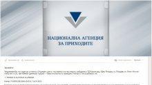ПЪРВО В ПИК: Известен политолог алармира: Измамници атакуват с фалшив мейл от името на НАП - искат да се докопат до личните ни данни (СНИМКИ)