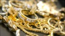 "Нова измамна схема със ""златни накити"" в Добрич"