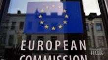 СУПЕР НОВИНА: ЕК с висока оценка за България! Стабилността на банковия сектор е гарантирана