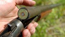Конфискуваха пушката на ловец, убил сърна
