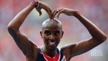 Четирикратен олимпийски шампион призна нарушение на антидопинговите правила