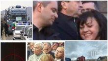ГОРЕЩО В ПИК: Протестът на Копейкин и БСП - поредно фиаско! Само 8 камиона подкрепиха менте исканията им за тол таксите, с които яхат превозвачите за политически цели (СНИМКИ)