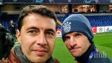 Звезда на Байерн пита за Костадинов, а скаут на Челси...