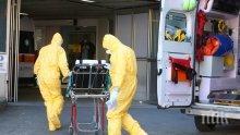 ОПАСНОСТ! Първи случай на коронавирус в Румъния, нови жертви в Италия
