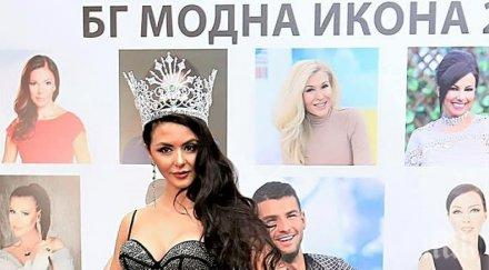 """Канят """"Мисис България"""" за роля в италианското кино"""