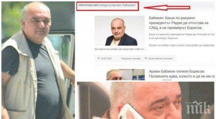 """Некадърната пропаганда на Бабикян и фейкове тип """"къща в Барселона"""" отвеждат Борисов към пълно мнозинство"""