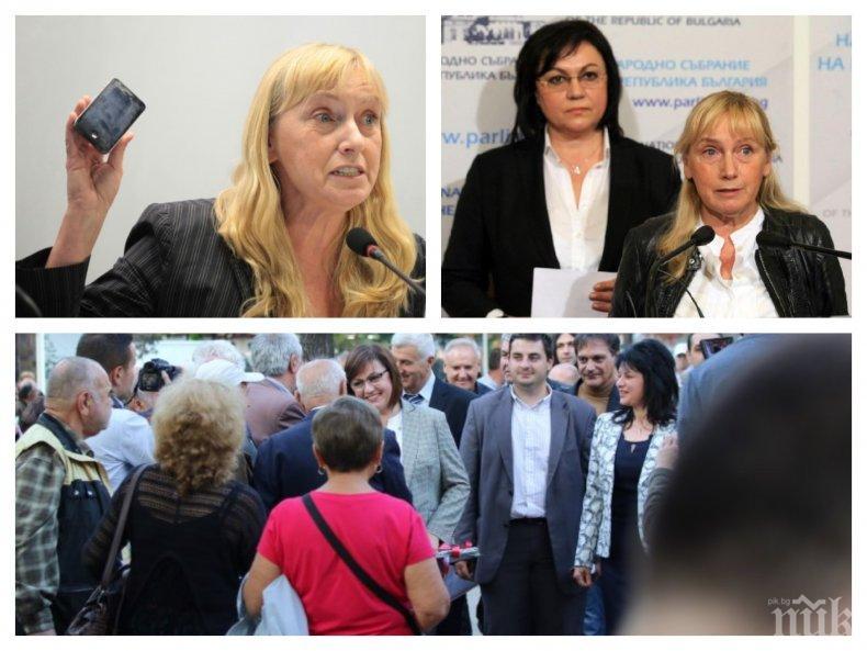 ПЪРВО В ПИК: ЛЕВИЦАТА СЕ ТРЕСЕ! Обвиняемата Елена Йончева стана тайно член на БСП. Социалисти възмутени, че правилникът е нарушен