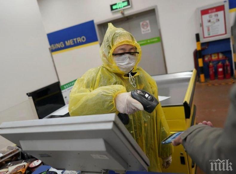 Заразените с коронавируса в Бахрейн достигнаха 33-ма души