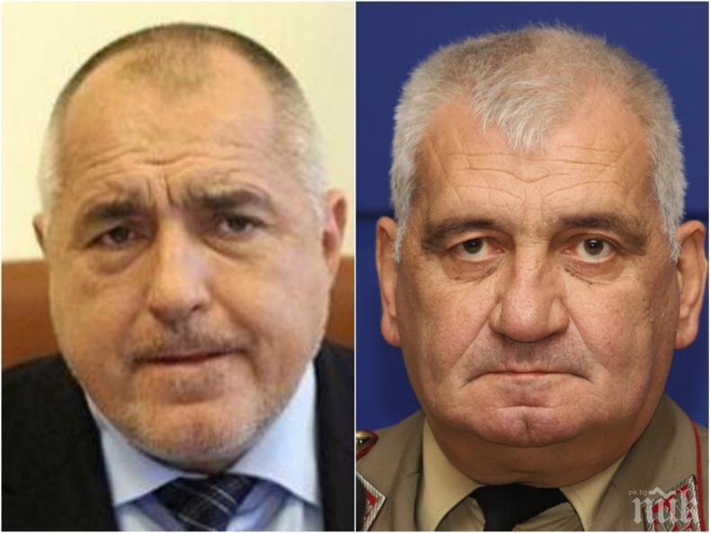 Премиерът Борисов с емоционални думи за ген. Боцев: Добър човек, достоен български офицер, който до последно служеше на родината си