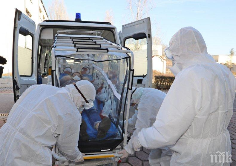 Първи случай на коронавирус в Южна Америка