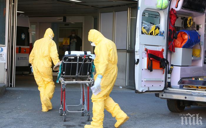 Седем са жертвите на коронавируса в Италия