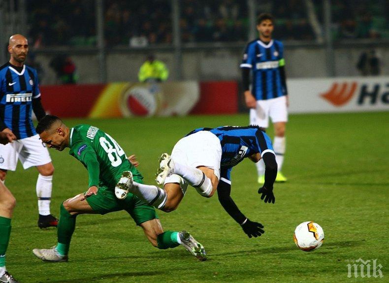 УЕФА реши: Без публика на Интер - Лудогорец
