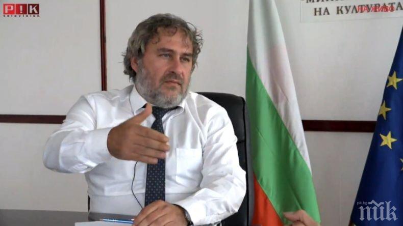 Министърът на културата Боил Банов и Лина Мендони, министър на културата и спорта на Гърция, обсъдиха възможностите за разширяване на двустранното сътрудничествo