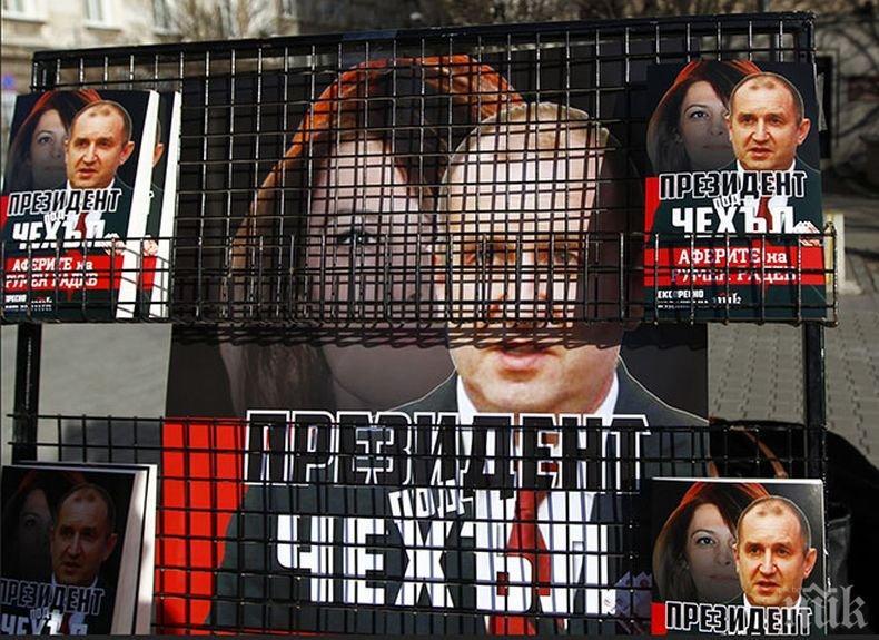 МЪЛНИЯ В ПИК: Укриват книгата за Румен Радев по заповед на червени кметове. Натиск над търговци да не я продават!