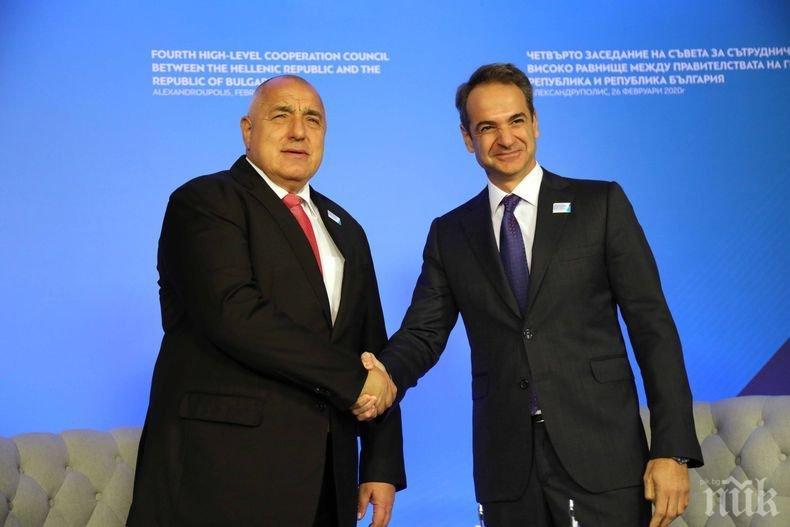 ПЪРВО В ПИК TV:  Премиерът Борисов и гръцкият му колега стартират Съвета за сътрудничество на високо равнище (СНИМКИ/ОБНОВЕНА)