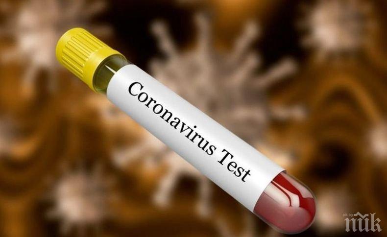 Пловдивчанка се върна от Италия и се усъмни, че има коронавирус