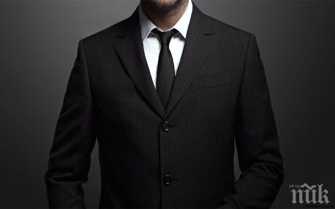 ДОКАЗАНО: Скъпите костюми възбуждат жените