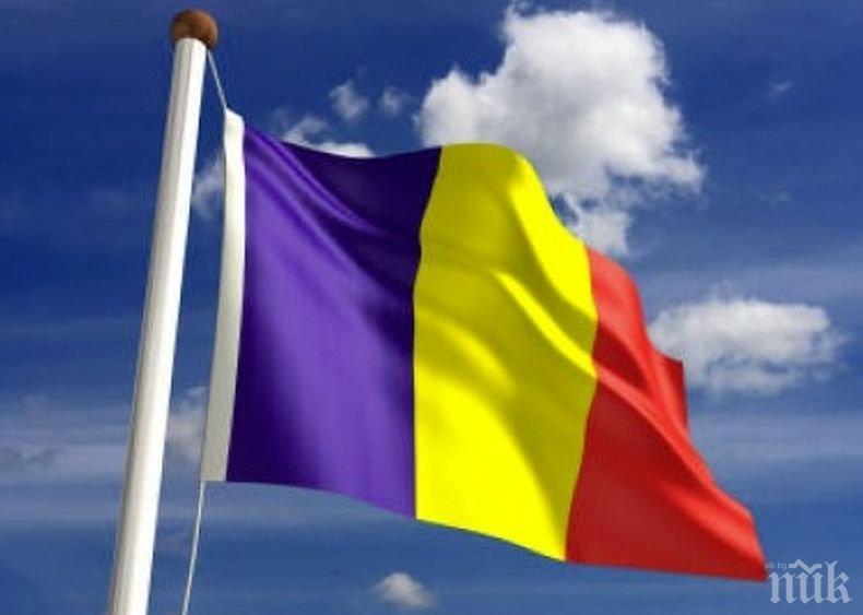 Румънският президент Клаус Йоханис номинира Флорин Къцу за премиер