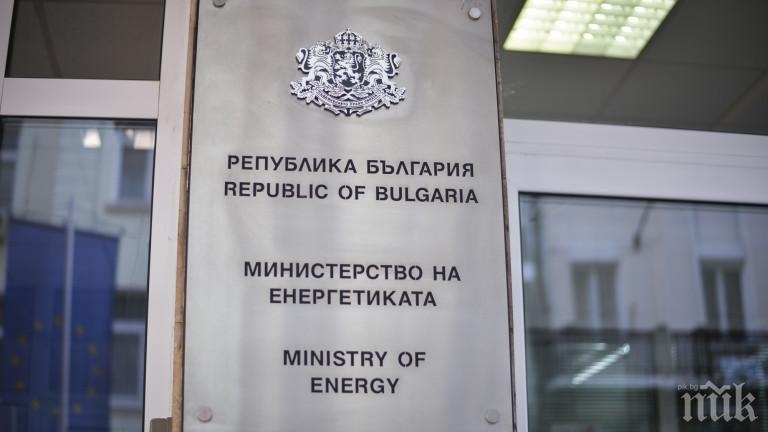 """Спират се концесиите за добив на мрамори от находища """"Белащица-участък """"Юг"""" и """"Белащица"""""""