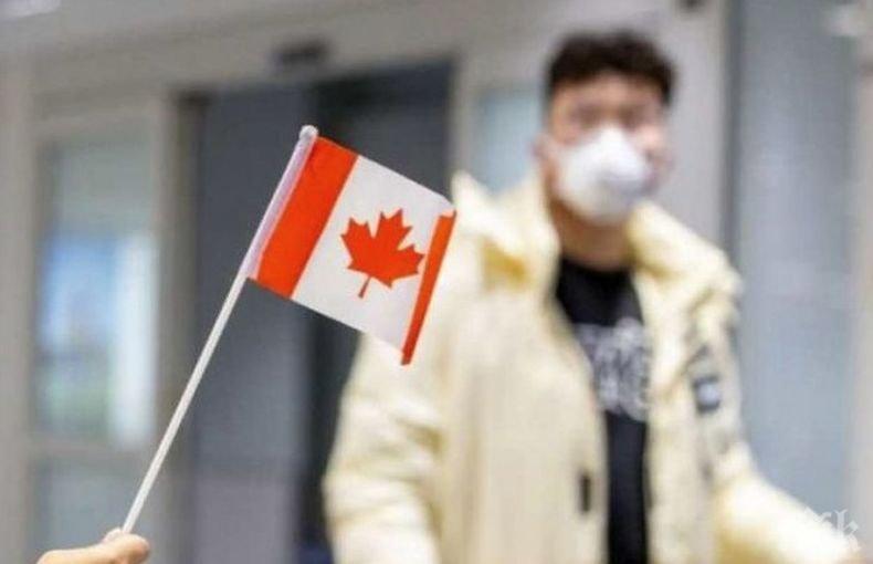 Властите в Канада обявиха за единадесети заразен с коронавирус в страната