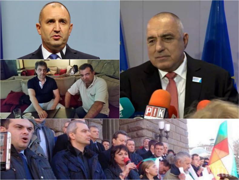 ПЪРВО В ПИК TV: Борисов проговаря за готвения метеж утре: Нямам притеснения, отивам в парламента (Видео/Обновена)
