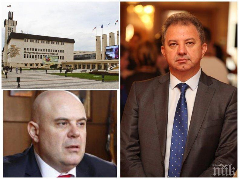 Шефът на антикорупционната комисия в парламента Борис Ячев разкри пред ПИК: Предаваме голяма папка с документи по приватизацията на Пловдивския панаир на главния прокурор Иван Гешев