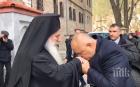 ПЪРВО В ПИК TV: Борисов на посещение в Бачковския манастир! Целуна ръка на патриарха: Толкова те обичам (ОБНОВЕНА/СНИМКИ/ВИДЕО)