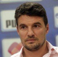Тотото с нови шефове - Христо Йовов и Гошо Гинчев влизат в управителния съвет