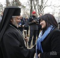 Цвета Караянчева присъства на благодарствения молебен в Шипченския манастир (СНИМКИ)
