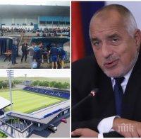 След Ботев и Локомотив - още един пловдивски отбор иска помощ от Бойко Борисов