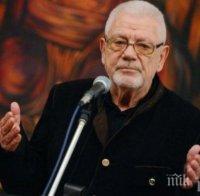 Недялко Йорданов с поетична премиера в НАТФИЗ