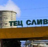 В следващите пет години ТЕЦ-Сливен ще премине на биогорива
