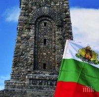 НАЦИОНАЛЕН ПРАЗНИК: Честваме 143 години от Освобождението на България