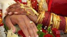 БРАК ЗА ВИЗА: Българки се продават на индийци срещу 7000 евро